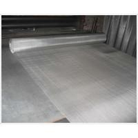 Wholesale Inconel 617 Wire Mesh/Screen from china suppliers