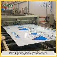 Wholesale ACP Panel Board Surface Protection Film Roll Hot Temperature Endurable from china suppliers