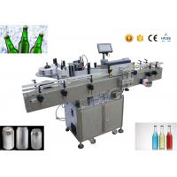 Wholesale Detergent Bottle Round Bottle Labeling Machines Vertical Stainless Steel Material from china suppliers