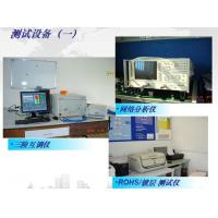 Zhenjiang Dantu Joytak Electronics Factory | Golden Coral Technology Ltd.