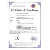 Skyvision  Technology Co.,LTD Certifications