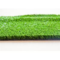 Wholesale Aging Resistant Tennis Court Artificial Grass 12mm PE For Playground from china suppliers