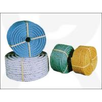 Wholesale HI-tenacity PP rope ,Plastic rope,polypropylene rope from china suppliers