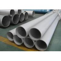 Wholesale Thin Wall Stainless Steel Seamless Pipe / Tube For Adorn ASTM A312 304 316L from china suppliers