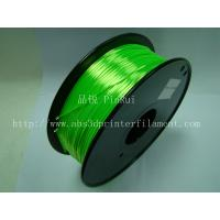 Wholesale Green Polymer Composites 3d Printer filament  ,Imitation silk  filament, easy stripping from china suppliers