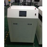 AC 220V SMT Mounter Machine Easily Contarol Solder Paste Mixer With Manul Function