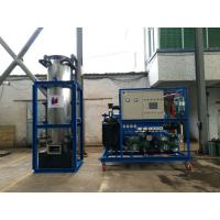 Wholesale High Efficiency 10 ton Ice Tube Machine with Touch Screen CE  ISO from china suppliers