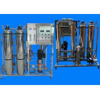 Wholesale UV Sterilizer RO Water Treatment System / Water Purifier Plant Reverse Osmosis Water Machine from china suppliers