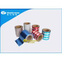Wholesale No Any Distortion Aluminum Foil Lids For Food Packaging Character And Pattern Printed from china suppliers