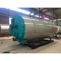 Wholesale 4 Ton 12.5 Bar Oil Fired Steam Boiler , Horizontal Fire Tube Boiler 4t/H Output from china suppliers