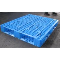 Wholesale 1400*1200*150 mm Heavy duty HDPE Plastic pallet with three runners from China plastic pallet factory from china suppliers