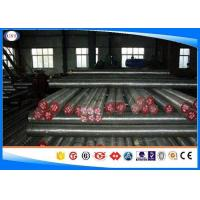 Wholesale 16MnCr5 / 16MnCr5s Rolled Steel Bar , Modified 10-350 Mm Hot Rolled Round Bar  from china suppliers