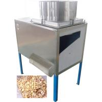 Wholesale Dry Style Garlic Clove Separating Machine from china suppliers