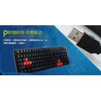 Wholesale Keyboard Standard USB dY-4 from china suppliers