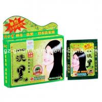 Wholesale Medicine Black Hair Shampoo 20ml (GL-HD0002) from china suppliers