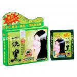 Wholesale Medicine Black Hair Shampoo 20ml (GL-HD0002) from china suppliers