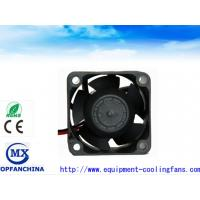Wholesale DC 24V 40mm Brushless Axial Dc Fan Small Cooling Fan For Electronics from china suppliers