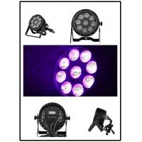 Buy cheap 15W 5-in-1 LEDs RGBAW DMX512 LED Par Can Lights for small concerts / TV studio from wholesalers