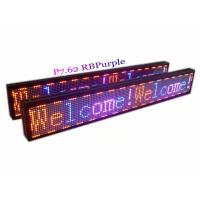 Wholesale Full Color P20 20mm 1 / 4 Scanning Outdoor Tri Color Led Display Screens For Text Message from china suppliers