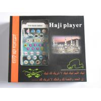 Wholesale Promotion Digital Hajj Player Muslim Gift Factory Quran Read Pen from china suppliers