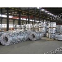 Wholesale galvanized steel strip from china suppliers