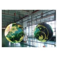 Wholesale Hanging Indoor full color Led Display Ball P5 Large Led Screen Ball from china suppliers