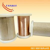 Wholesale Cu98Ni2 Low Resistance Nicr Alloy Copper Nickel Alloy Wire For Heating Cable from china suppliers