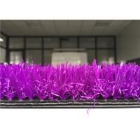 Wholesale Non Toxic Playground Purple Artificial Grass Turf For Running Track Spine PE from china suppliers
