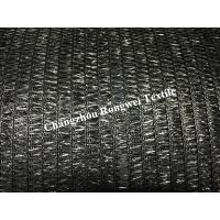 Buy cheap 80 Gsm Black Virgin Horticultual Shade Net Greenhouse Shade Netting from wholesalers