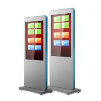 Wholesale HDMI 3G/4G/WIFI LCD  Network Digital Signage  / lcd advertising player from china suppliers
