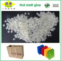 Wholesale White Resin Hot Melt Adhesive Pellets For Paper Hand Bag Bottom Sealing With MSDS from china suppliers