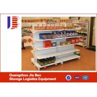 Wholesale Punched Hypermarket Gondola Shelving , Supermarket Display Racks Can With Light Box from china suppliers