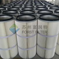 Wholesale FORST Industrial Air Filter Polyester Material Dust Collector Air Filter Cartridge from china suppliers