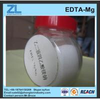 Wholesale EDTA-Magnesium Disodium CAS No.: 14402-88-1 from china suppliers