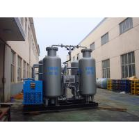 Wholesale PSA Style Nitrogen Gas System For Vegetables / Fruit / Flower Packaging from china suppliers