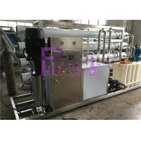 Quality Model 8040 drinking water filter system With Membrane , water purifier machine for sale