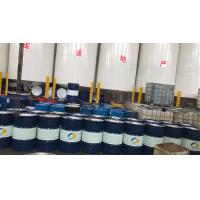 Buy cheap Transparent Liquid Heat Transfer Oil Industrial Lubricant Oil 40 Kinematic Viscosity from wholesalers