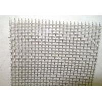 Wholesale 40mm x 40mm Iron Crimped Wire Mesh Fencing For Coal Screening, Fence Or Filters from china suppliers