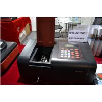 Wholesale Oil acid value Ozone Ultraviolet Visible Spectrophotometer for Lab from china suppliers