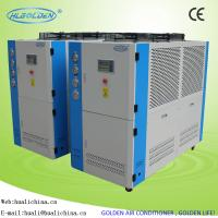Wholesale Industrial Chiller Units For Cooling Machine , Low & High Pressure Protection from china suppliers