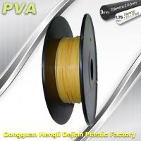 Buy cheap 0.5kg / roll Water Soluble Filament PVA 1.75mm / 3,0mm Natural Color from wholesalers