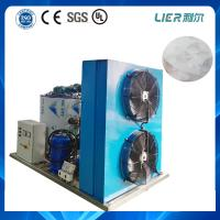 Buy cheap 2 Ton Daily PLC Automatic Control Commercial Flake Ice Machine Danfoss Compressor from wholesalers