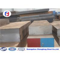 Wholesale Forged 1.2316 Tool Steel Low Impurity Content 4Cr13 ESR Steel Bar ISO Assured from china suppliers