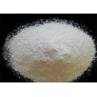 Wholesale Pure Natural Organic Food Additives DL-Malic Acid Crystal Powder CAS 6915-15-7 from china suppliers