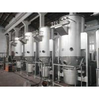 Wholesale FL Series Fluidized Granulating Drier Pharmaceutical Vertical Fluid Bed Drying Machine from china suppliers