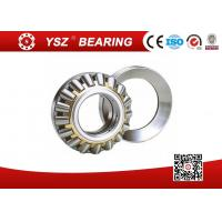 Buy cheap Machinery Parts SKF Thrust Cylindrical Roller Bearings P4 Grade 530*920*236mm from wholesalers
