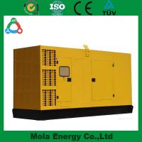Wholesale Hot Sale High efficiency Silent Diesel Generator from china suppliers