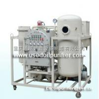 Wholesale CT Grade Explosion-Proof Used Gas Turbine Oil Purifier Machine from china suppliers