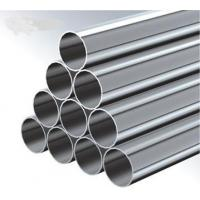 Wholesale Grade 1 GR2 Titanium Condenser Tubes Acid Resistance With ASTM B338 from china suppliers