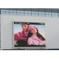 Wholesale SMD2727 P6.4 Outdoor Advertising LED Display Video Wall With Aluminum Die Casting Cabinet​​​​ from china suppliers